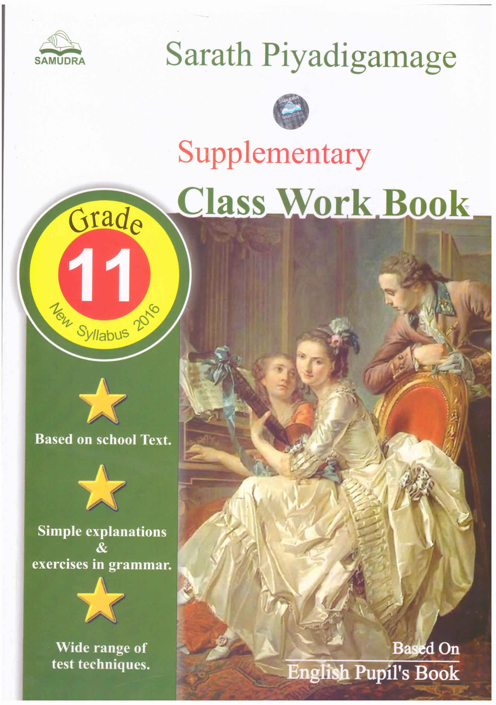Supplementary Class Work Book-Grade 11