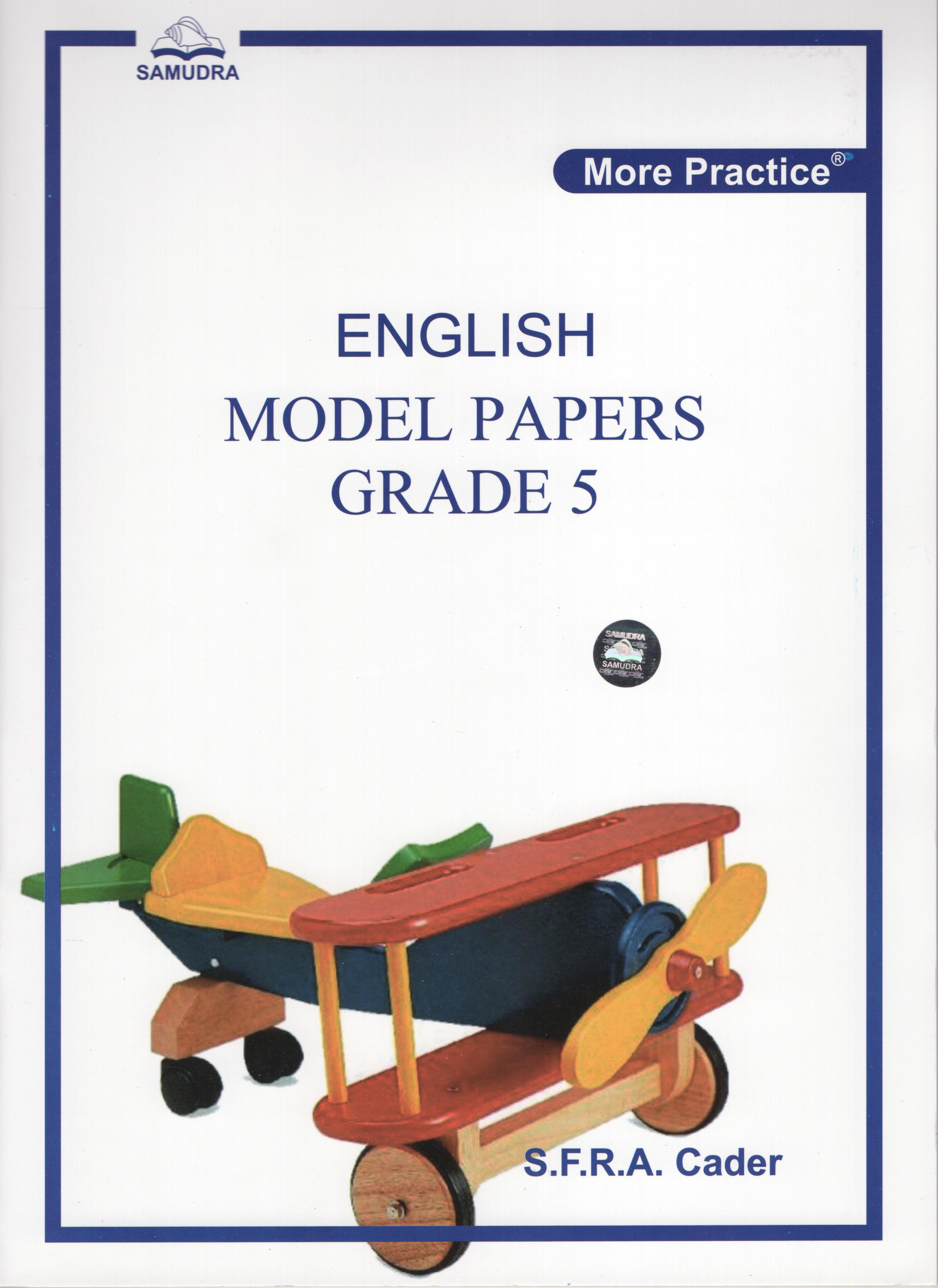 English Model Papers Grade 5