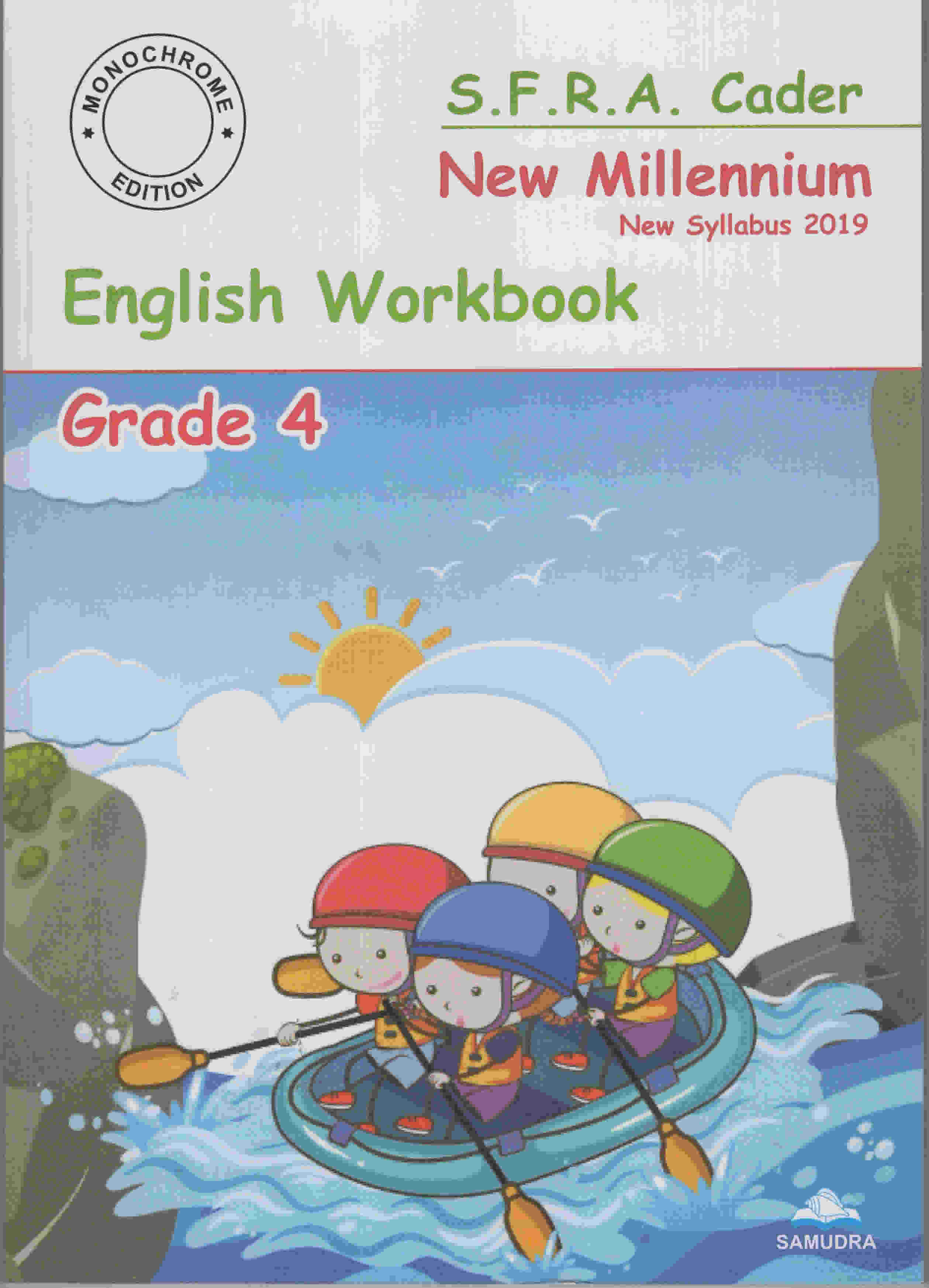 English Workbook Grade 4 (Black &  Wight)