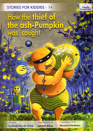 How the thief of the ash-Pumpkin was caught