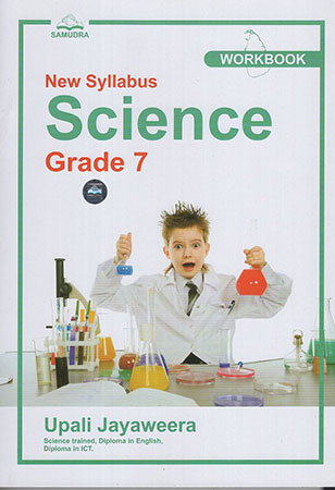 New Syllabus Science Grade 07
