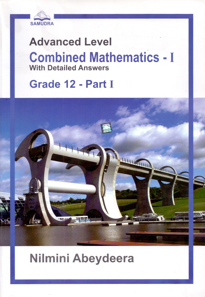 A/L, Combined mathematics