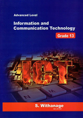 A/L Information And Communication Technology -Grade 13
