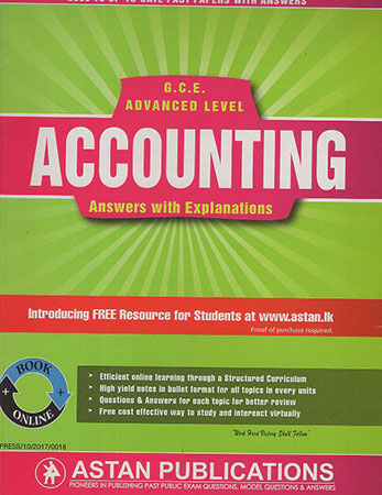 G.C.E. A/L Accounting Answers With Explanations