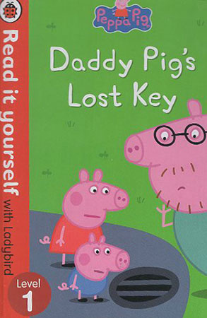 Daddy's Big Lost Key
