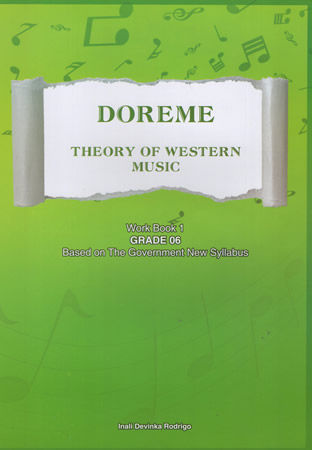 DOREME Theory Of Western Music