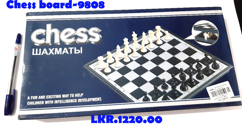 Chess Board - 9808