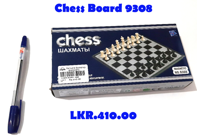 Chess Board - 9308