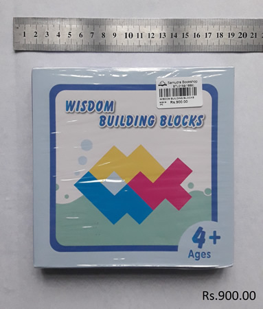 Wisdom Building Blocks