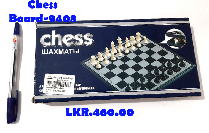 Chess Board - 9408