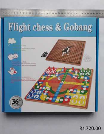 Flight Chess & Gobang