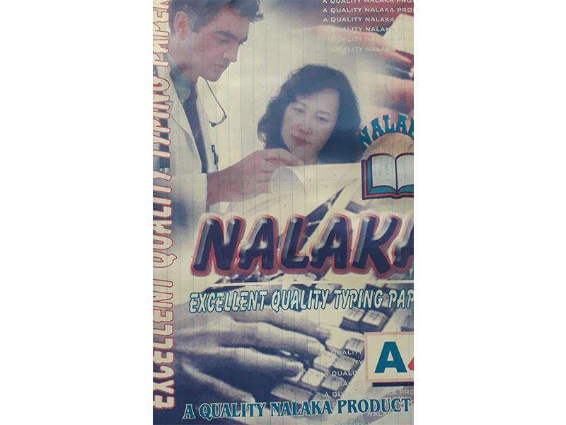 TYPING PAPERS - NALAKA 56GSM 450SHEET