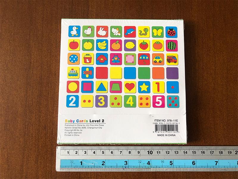 BABY CARDS LEVEL 2