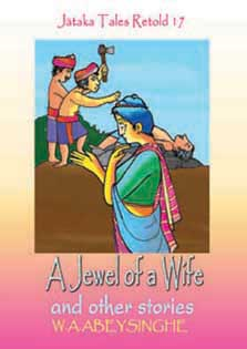 A Jewel of a Wife and other stories