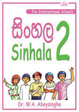 For International Schools Sinhala 2