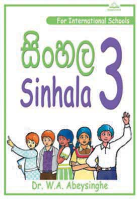 For International Schools Sinhala 3
