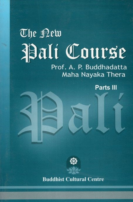 THE NEW PALI COURSE  III
