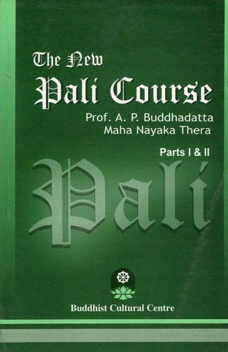 THE NEW PALI COURSE  I & II