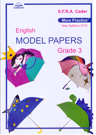 English Model Papers Grade 3 By SFRA Cader