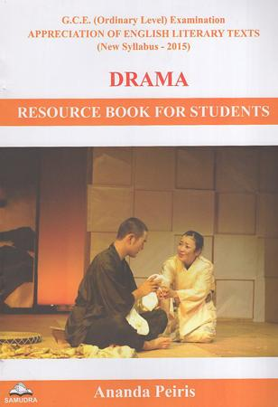 GCE O/L Drama : Resource Book For Students