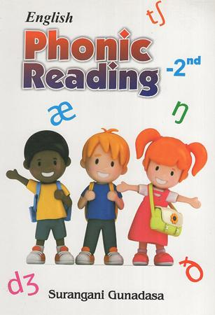 English Phonic Reading 2nd