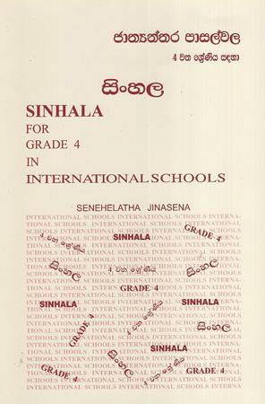 Sinhala for International School grade 4