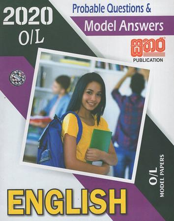 GCE O/L English : Probable Questions