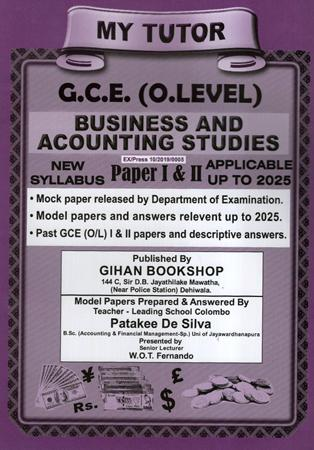 GCE O/L Business And Accounting Studies