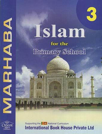 Islam for the Primary School 3