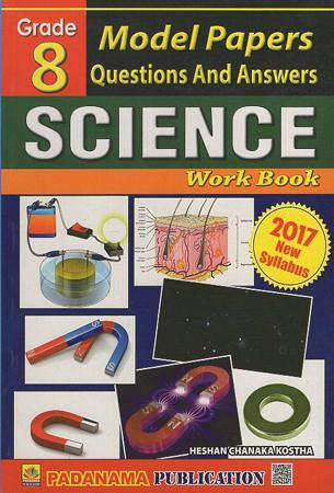 Grade 8 Model papers Science Work Book