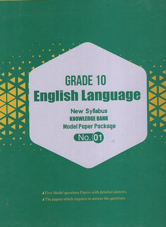 Grade 10 English Language