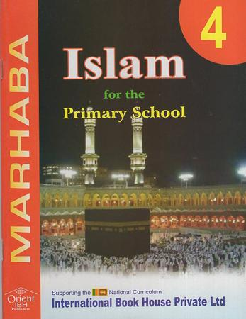 Islam 4 for the primary school