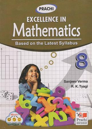 Excellence in Mathematics 8