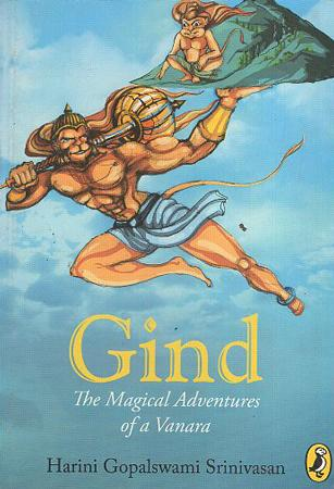 Gind : The Magical Adventures Of A Vanara