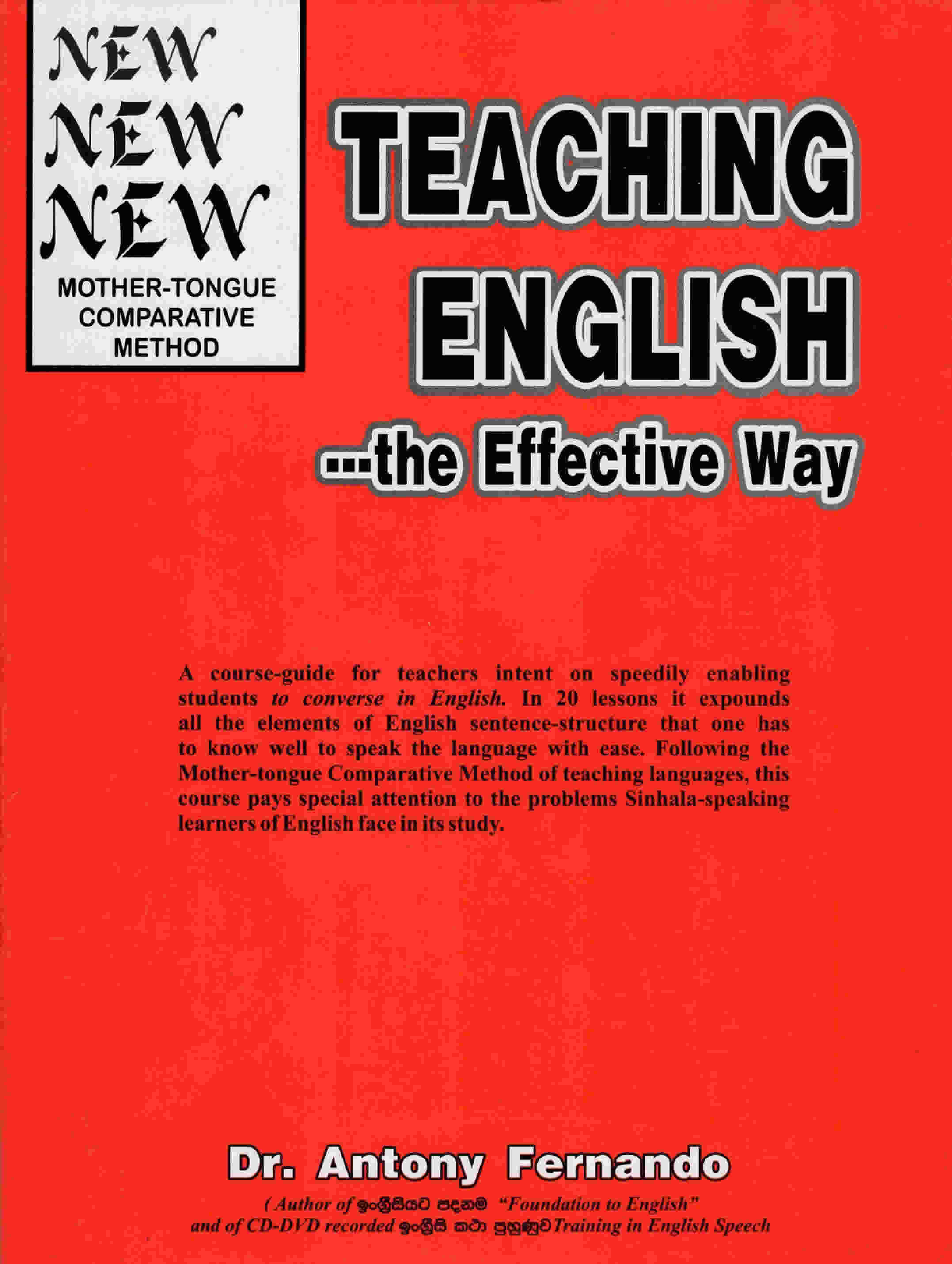 Teaching English the effective way