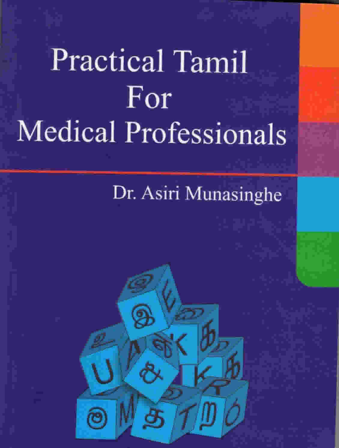 Practical Tamil for Medical Professionals